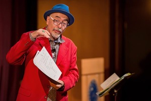 Review: How the U.S. Poet Laureate Made Art at ND